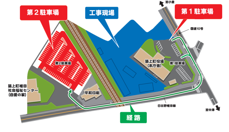 本庁駐車場地図